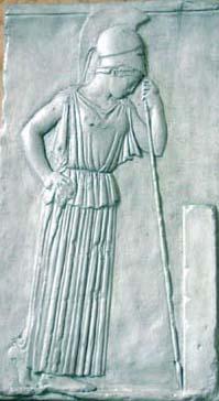 Melancholická Athéna